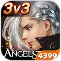 天使之石攻略
