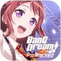BanG Dream!少女乐团派对攻略