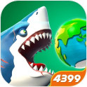 饥饿鲨世界3D攻略