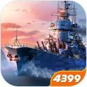 战舰世界:闪击战