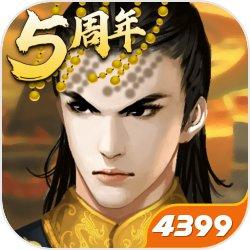 皇帝成长计划2(挑战系统)