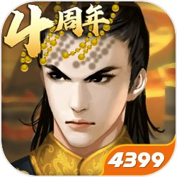 皇帝成长计划2(特惠卡包)