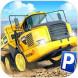 采石场司机3:巨型卡车