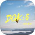 DGK:5自由模式
