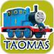 托马斯找朋友
