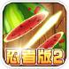 切水果忍者版2