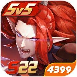 决战!平安京(阴阳师MOBA)