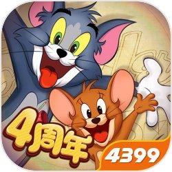 猫和老鼠:欢乐互动(天使杰瑞登场)
