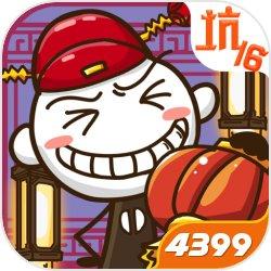 广东1分赛车技巧稳赚,史上最坑爹的游戏16这个游戏怎么样