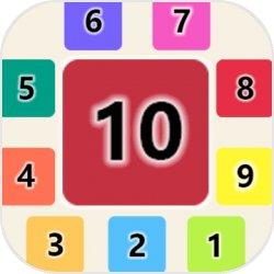数字10(测试服)