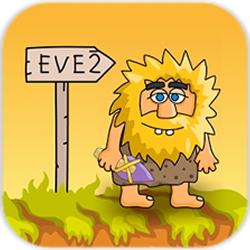 亚当找夏娃2