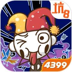 广东1分赛车技巧稳赚,史上最坑爹的游戏8这个游戏怎么样