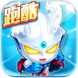 奥特曼酷跑:百变超人(畅玩版)