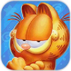 加菲猫酷跑
