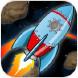 太空粉碎机-小行星冲击波