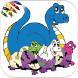 儿童恐龙填色画册
