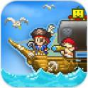大海贼探险物语