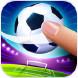 轻松足球 HD
