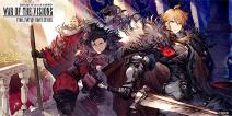 最终幻想: 勇气启示录